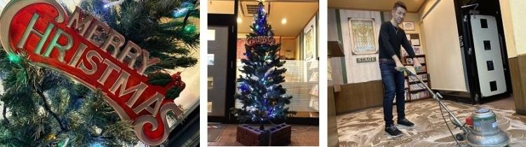 大掃除するスタッフ武井とクリスマスツリーの画像