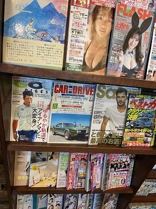 新しい雑誌の画像