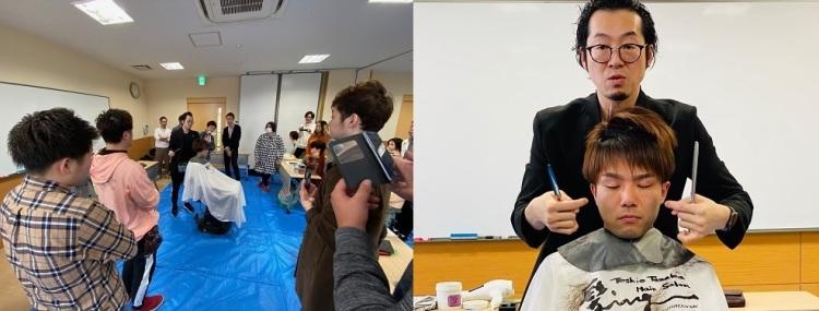 東京2020スポーティーヘア講習会の様子の画像